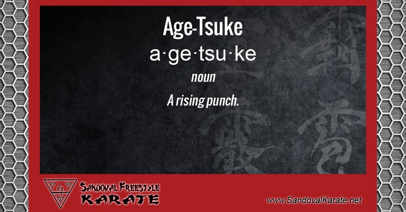 Age Tsuke Definition