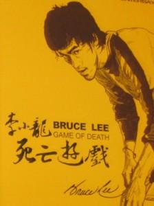 Bruce Lee, Jeet Kune Do Founder