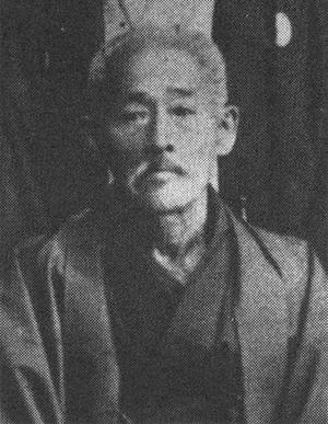 Goju-ryi Karate Founder Higaonna Kanryo