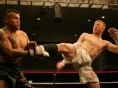 Kyle Stewart Sandoval Karate MMA Fighter